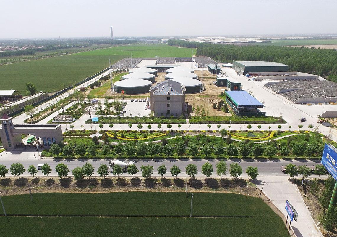 >> Místo: Dingzhou (Čína), Kapacita: 400 Nm3/h biometanu <<